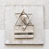 Gedenktafel der Synagoge in der Kammerstrasse (Foto: Ralf Salecker)
