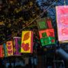 Lichterfest im Kraepelinweg 13 (Foto: Ralf Salecker)