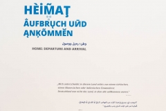l-chaim-DSCF9074